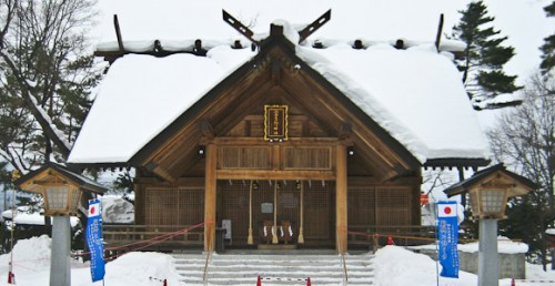 furano shinto shrine